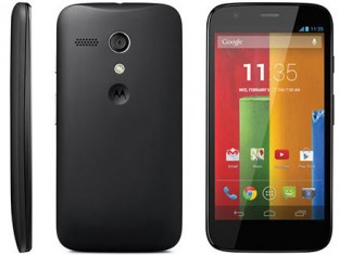 Motorola Moto E sve strane