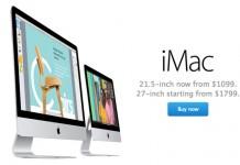 iMac računala