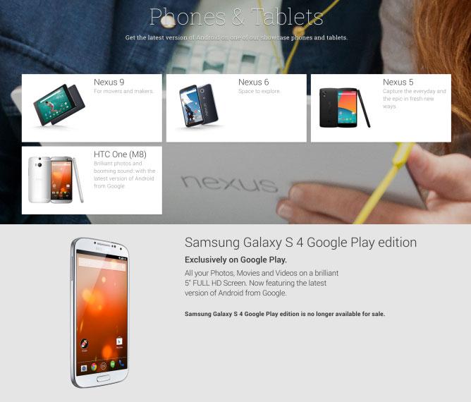 Galaxy S4 nije više dostupan u Google Play trgovini