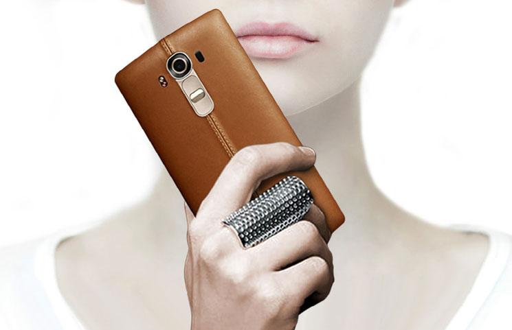 LG G4 naslovna slika