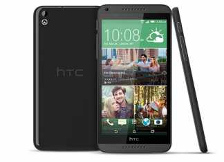 HTC Desire 816G prednja strana