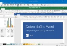 Word, Excel, PowerPoint sučelja Office 2016