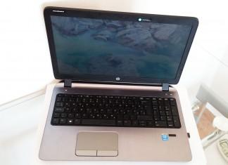 HP 450 g2 Naslovna slika
