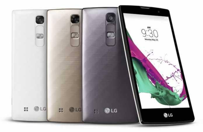 LG G4c sve boje
