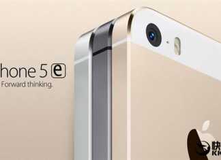 iphone 5e dizajn