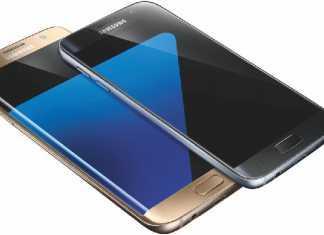 Samsung Galaxy S7 serija