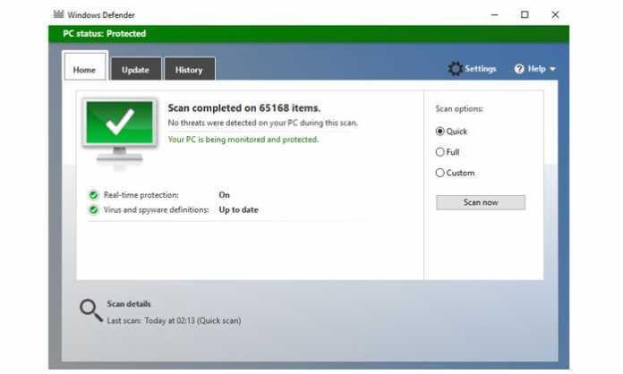 Windows Defender sučelje