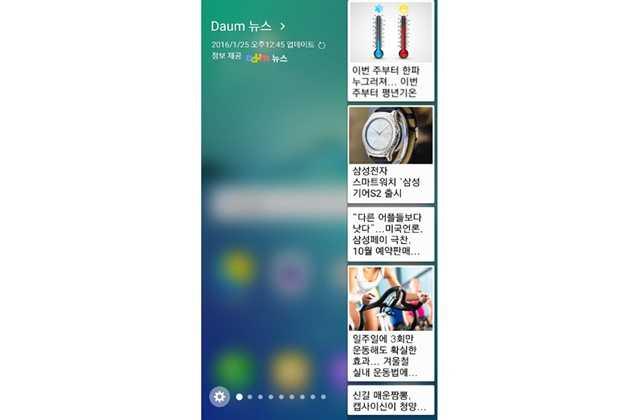 Nove aplikacija na bočnom panelu