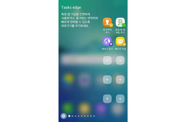 Nove značajke Android 6.0 za Galaxy S6 edge