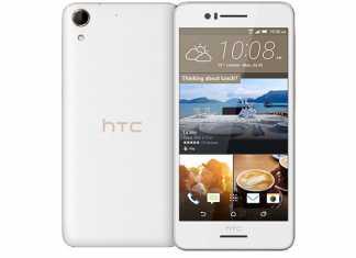 HTC Desire 728G dual SIM bijeli