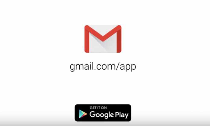 Gmail aplikacija na Google Playu