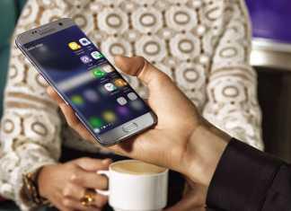 Samsung Galaxy S7 naslovna fotka