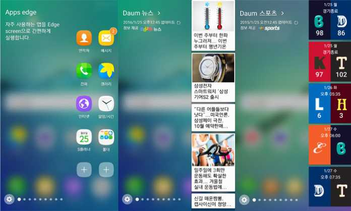 Galaxy S6 Edge Andorid 6 UI
