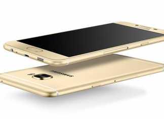 Samsung Galaxy S7 zlatni