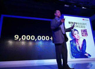 9 milijuna primjeraka