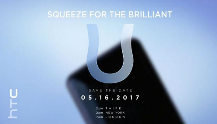 U 11 najava - sqeeeze for brilliance