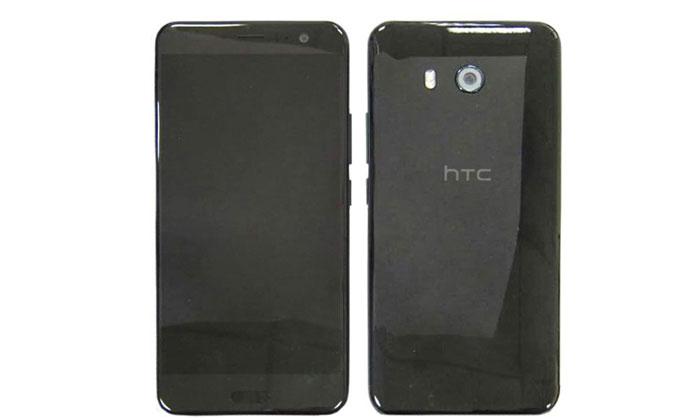HTC U 11 prva fotografija telefona