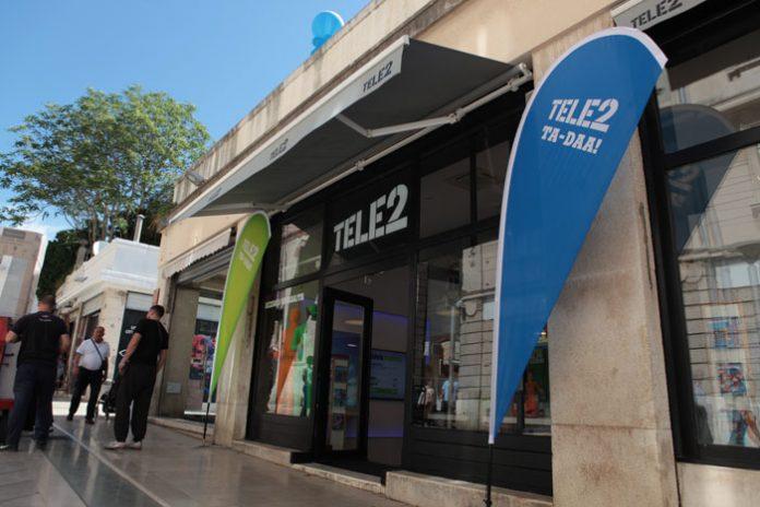 Tele2 centar Split
