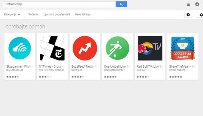 Google Play isprobajte odmah