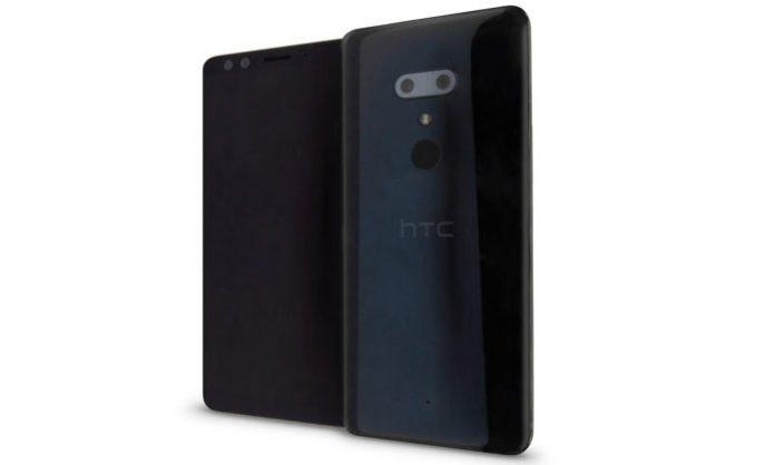 Render HTC U12+