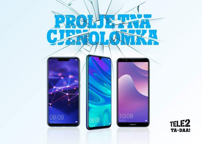 Huawei PR